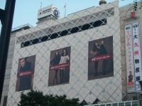 H&M原宿店