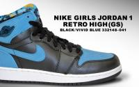 GIRLS JORDAN 1 RETRO HIGH 332148-041