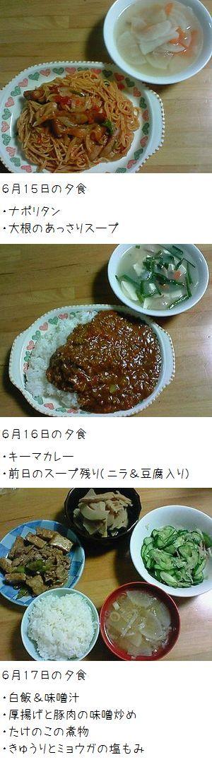 夕食どどーん2
