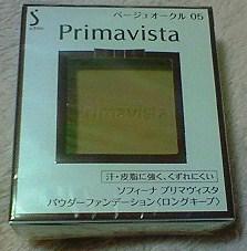 プリマヴィスタ1