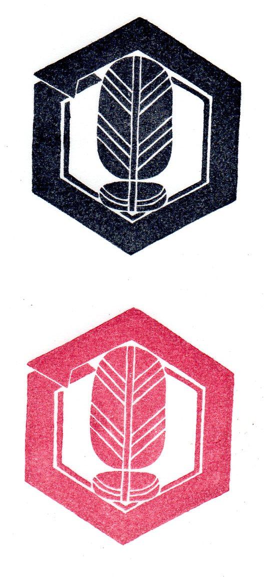 個紋001