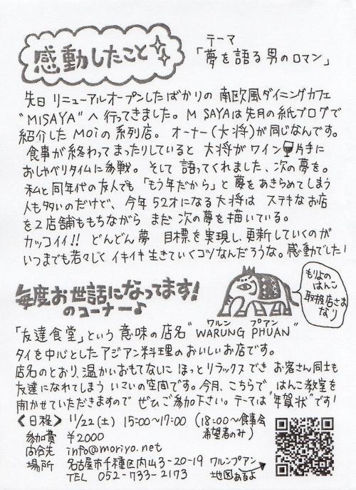 kamiblog402.jpg