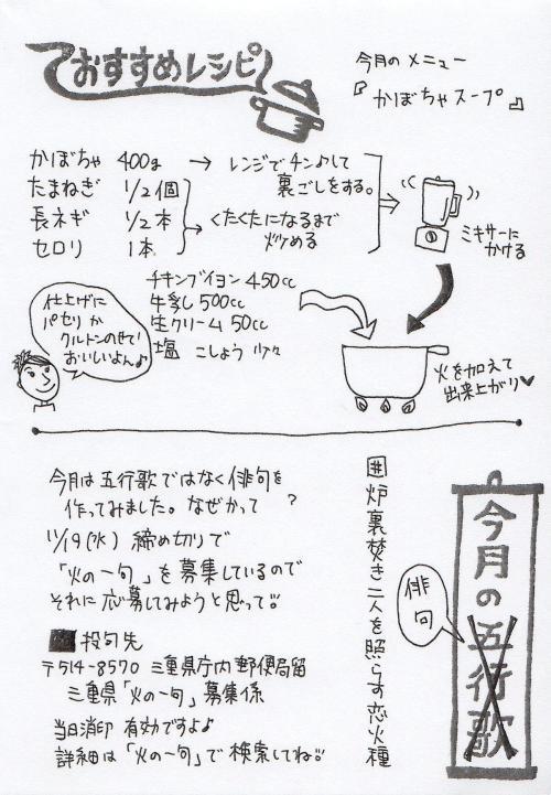 kamiblog403.jpg