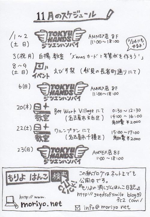 kamiblog404.jpg