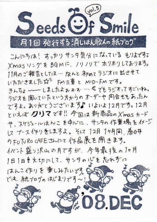 kamiblog501.jpg