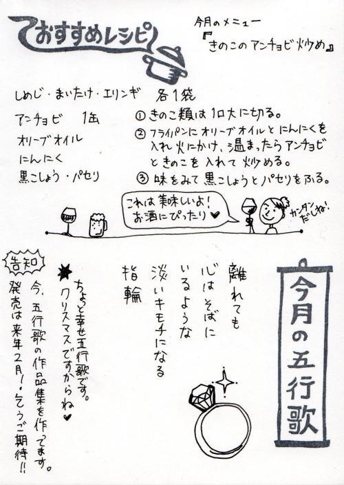 kamiblog503.jpg