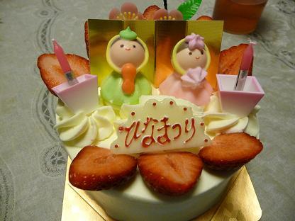 おひなケーキ