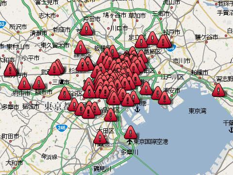 イメージの東京