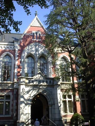慶応大学・図書館旧館