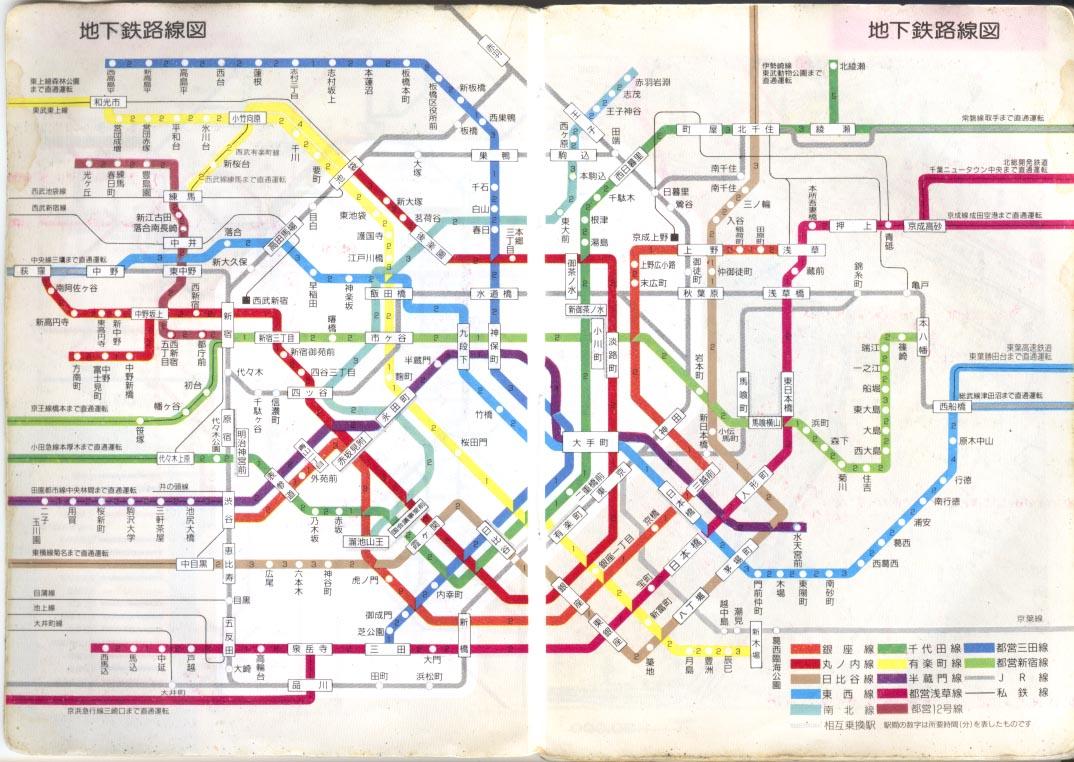 地図・地下鉄路線図