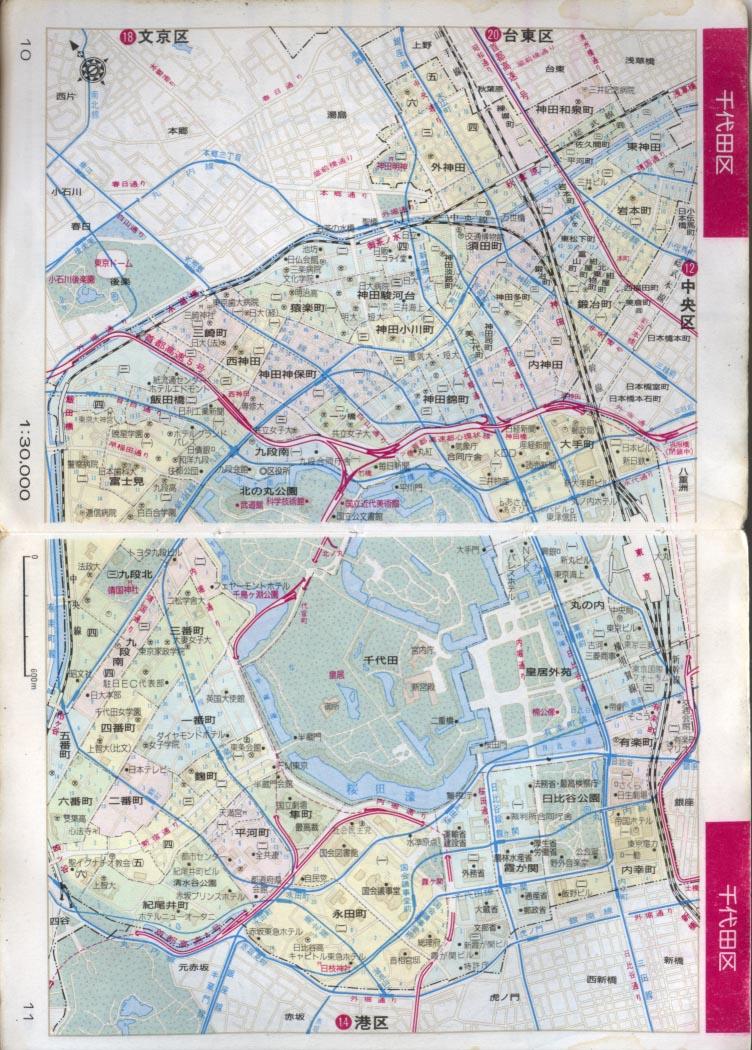 地図・千代田区のページ