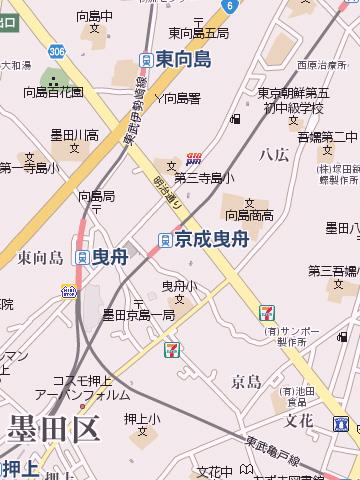 墨田区北部