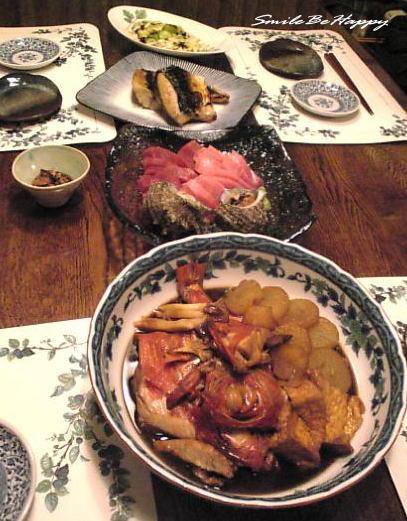 miurafish.jpg