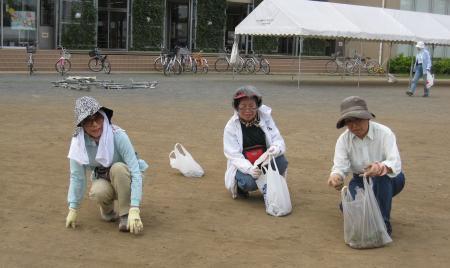 神山公園石拾い