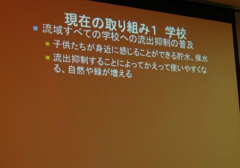 IMG_1407講演会4 _convert_20120130223345