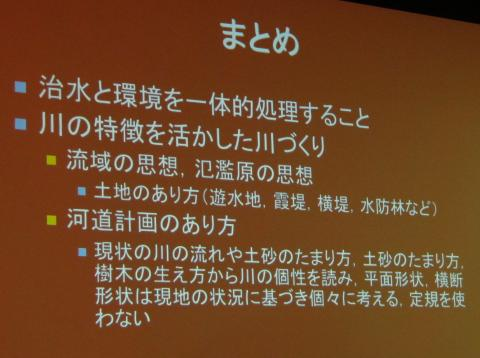 IMG_1418まとめ_convert_20120130233109