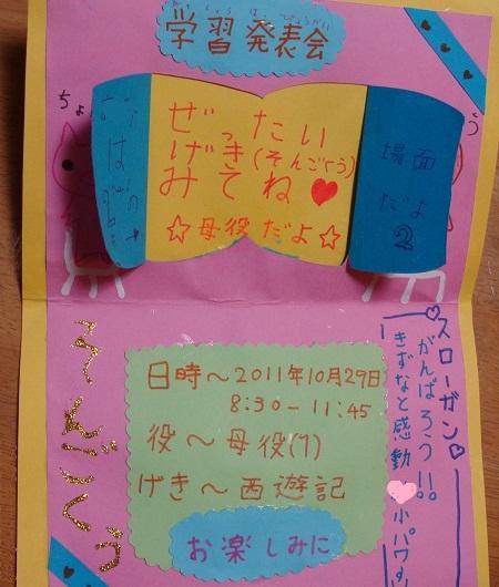 2011-10-29-1.jpg