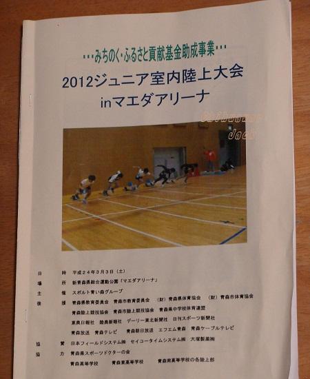 2012-03-03-2.jpg