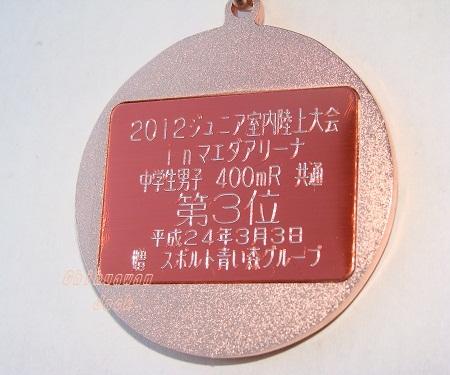 2012-03-13-2.jpg