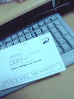 VFSH02678.jpg