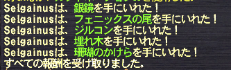 20110923_03.png