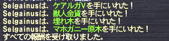 20111002_01.png