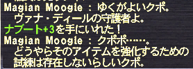 20111126_09.png