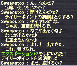 20111217_01.png