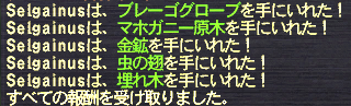 20111217_02.png