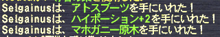 20111217_03.png