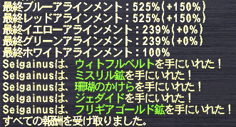 20111219_01.png