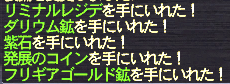 20111221_01.png