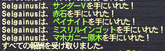 20111228_02.png