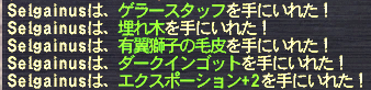 20111228_03.png