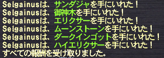 20111228_04.png