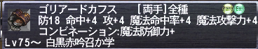 20120106_03.png