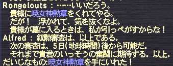 20120108_01.png