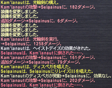 20120118_05.png
