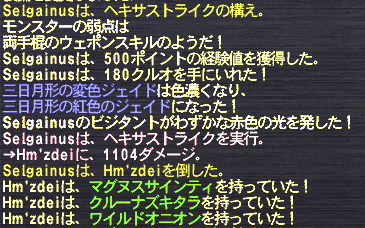 20120120_01.png
