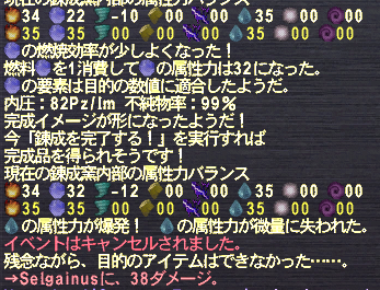 20120129_01.png