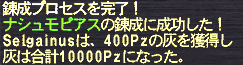 20120129_02.png