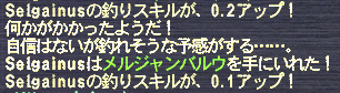 20120205_05.png