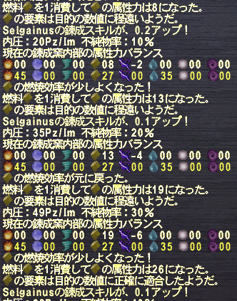 20120209_01.png