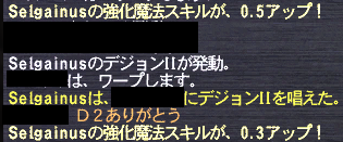 20120304_06.png