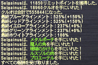 20120315_01.png