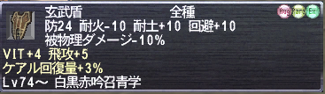 20120319_02.png
