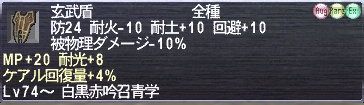 20120319_03.png