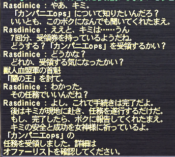 20120319_04.png