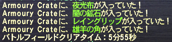 20120319_06.png