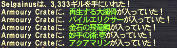 20120319_07.png